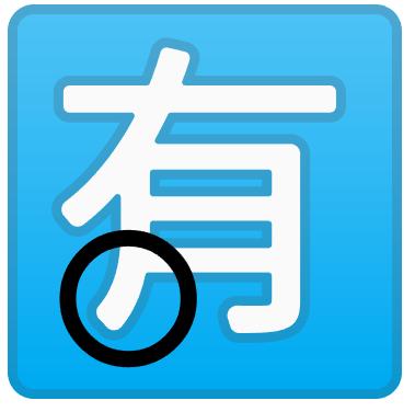 googlei18n - Bountysource