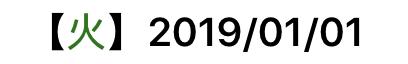 2019-01-28 23 41 09