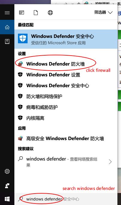 search windows defender