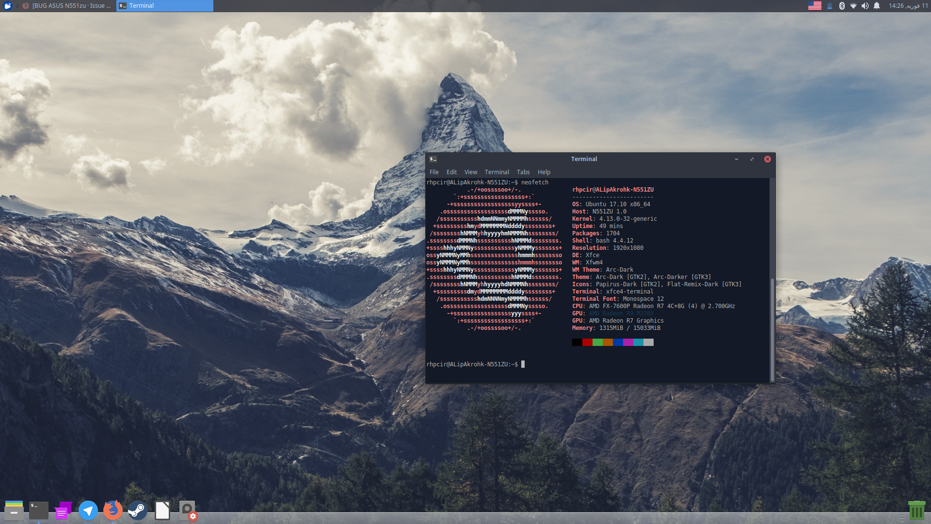 AMD R9 M280X FOR ASUS N551ZU · Issue #45 · RadeonOpenCompute/ROCK