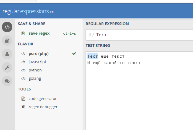 Regular expression in searching file content
