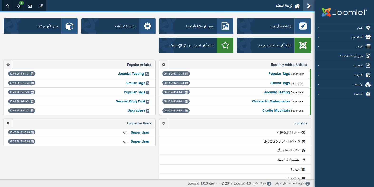 Joomla Issue Tracker Joomla Cms 16593 40rtlatum Add
