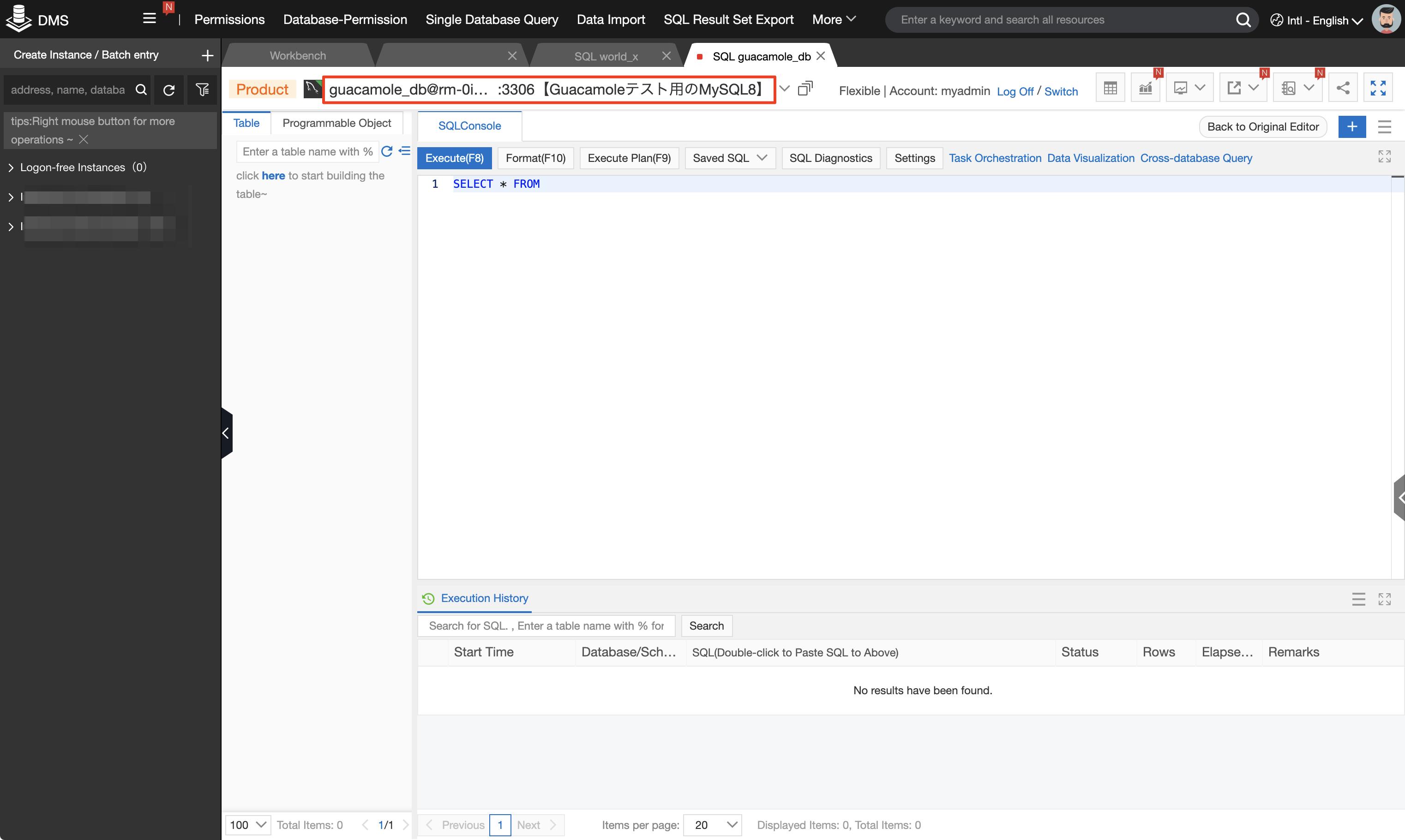 Alibaba Cloud DMS Work