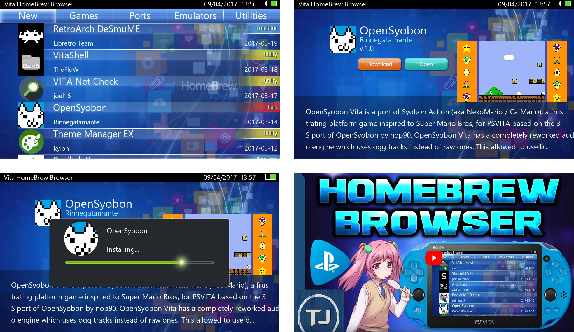 VHBB screenshots