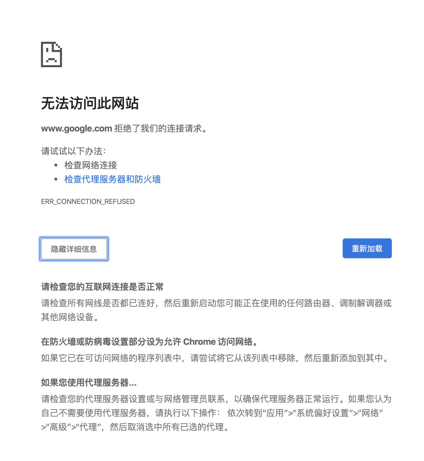 我们 com 了 的 拒绝 请求 Www youtube 连接