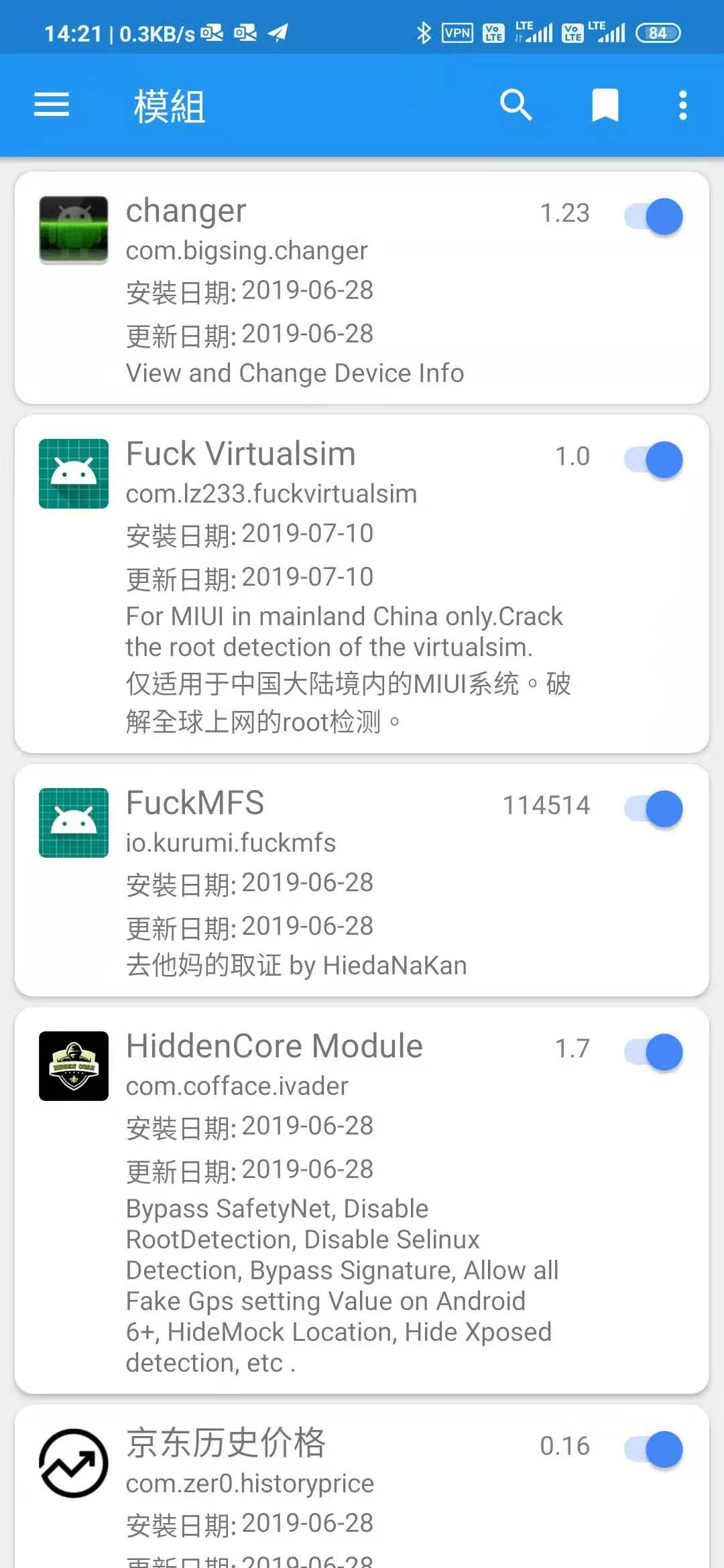 Unable to deny Superuser request of WeChat · Issue #1684 · topjohnwu