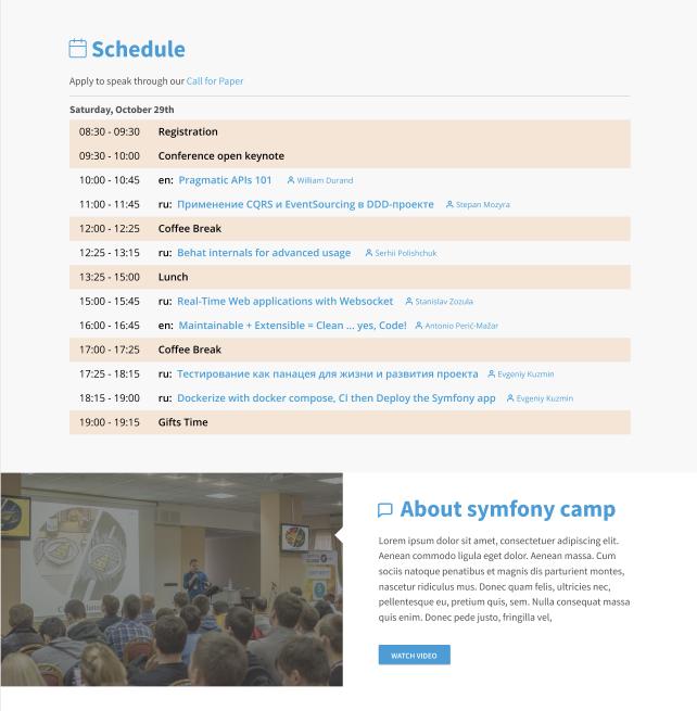 eventator_schedule_list about