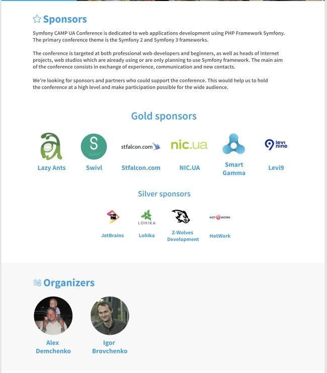 eventator_sponsors organizers