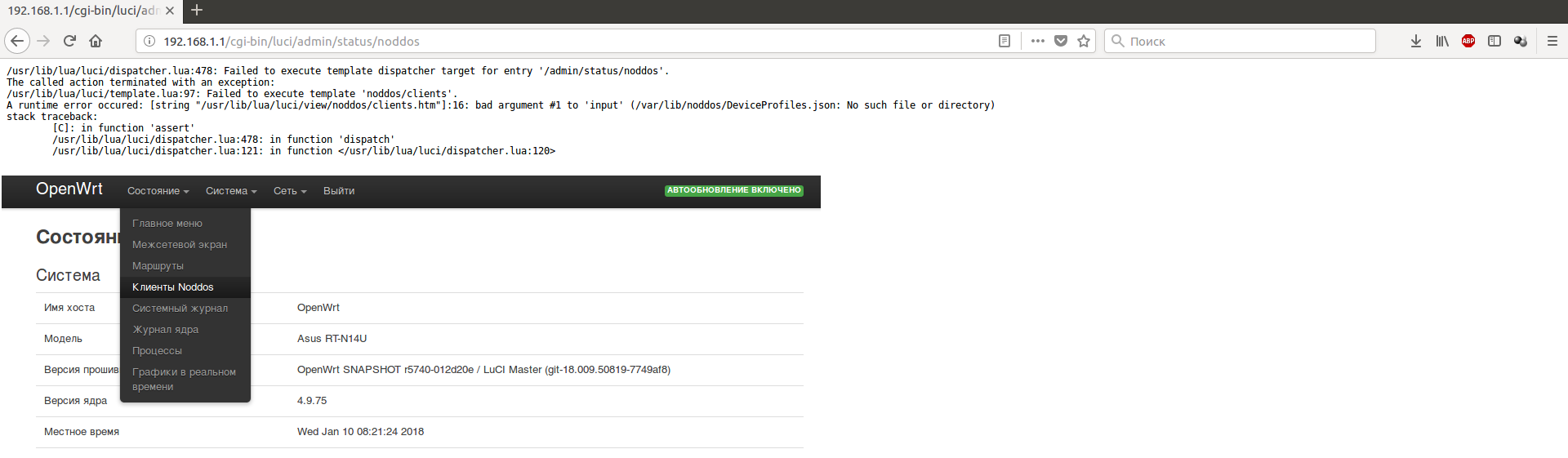 luci-app-noddos bug · Issue #1535 · openwrt/luci · GitHub