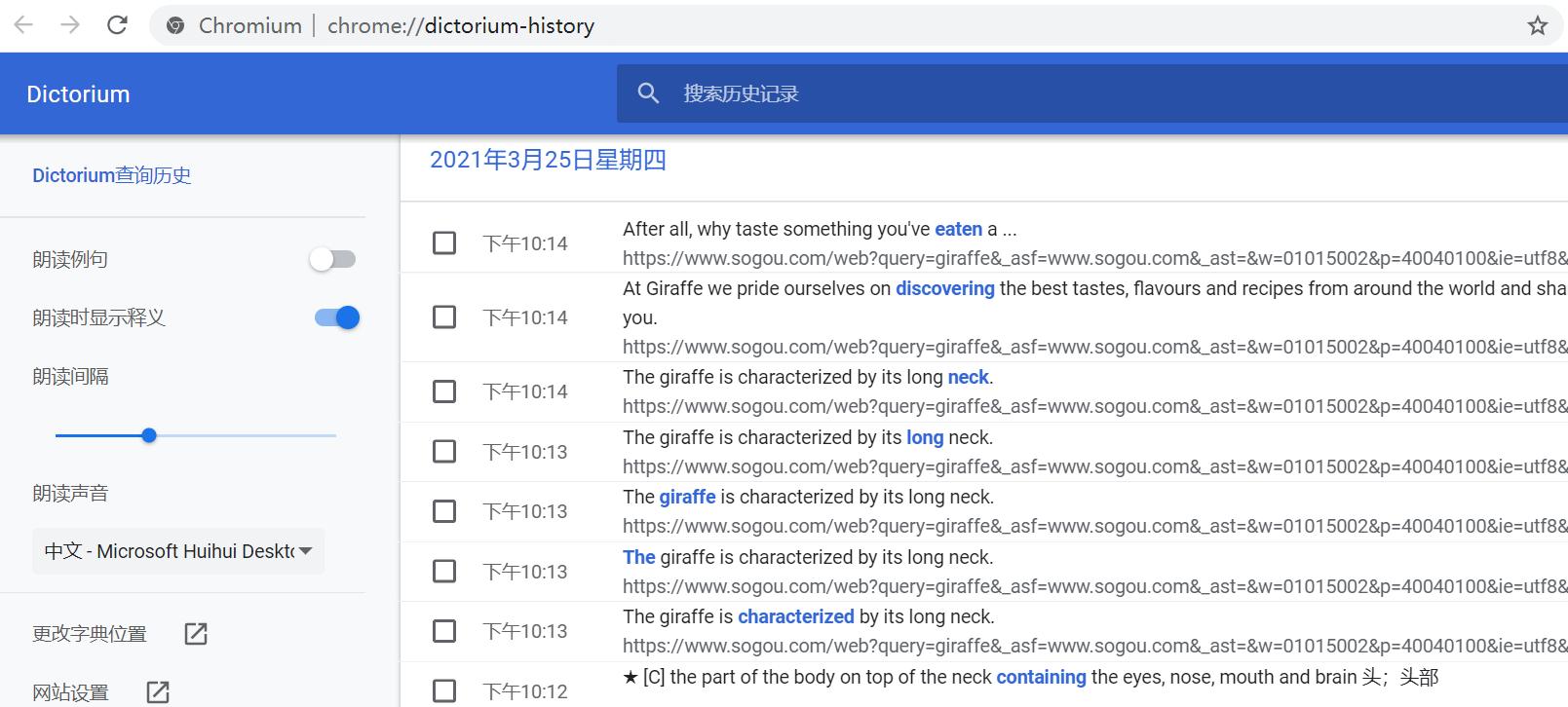 dictorium_history