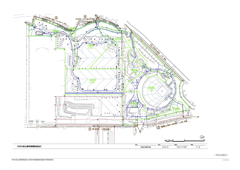 現況排水設備平面図〈現況流域図〉I-3-7-4
