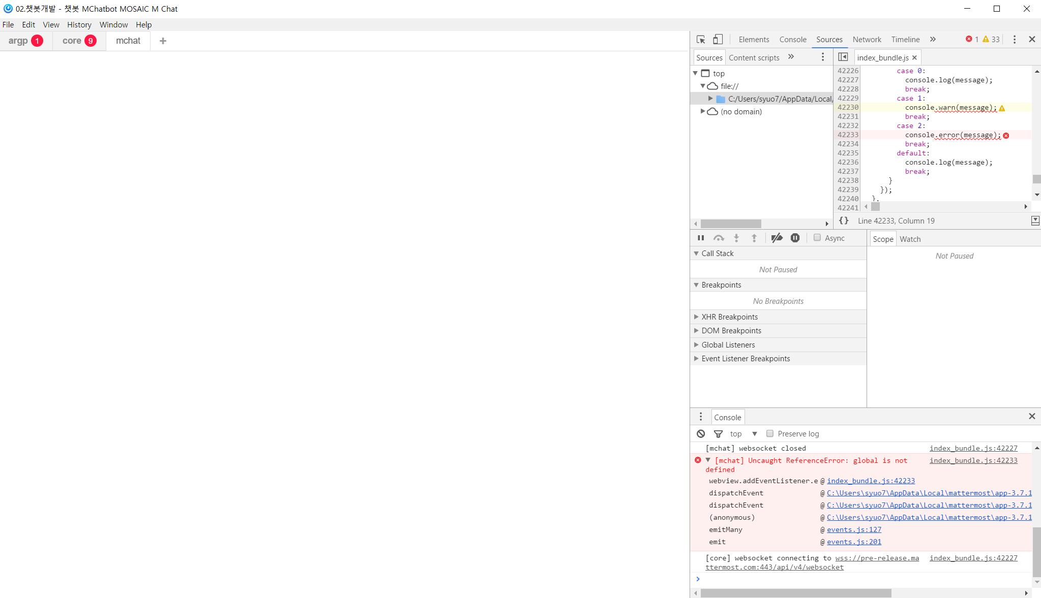 Page loads blank (plain black/white screen) in Desktop App