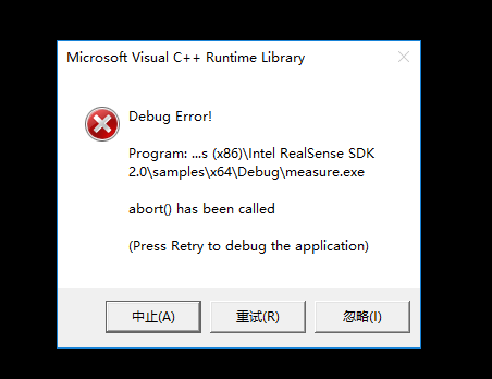 Install Intel sdk2 17 and run the measurement demo to report this