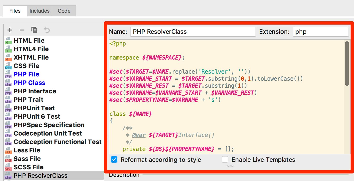 コードテンプレートにPHP ResolverClassを登録