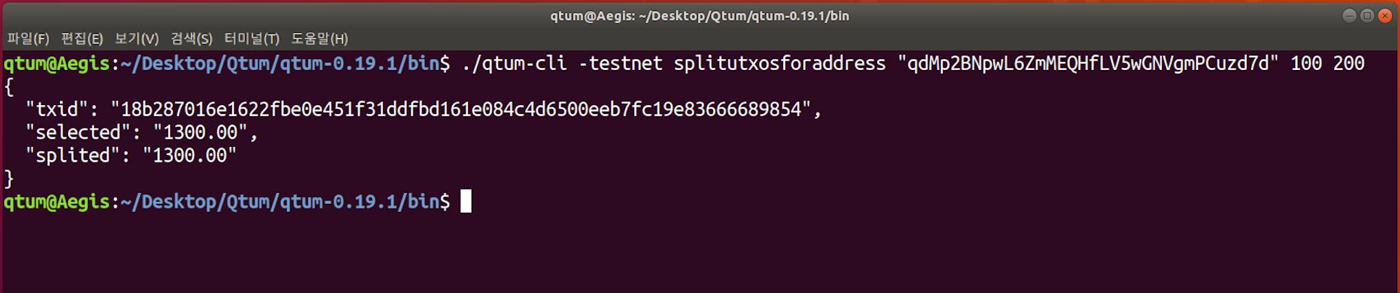 10  Split UTXOs for Address qtumd - ko