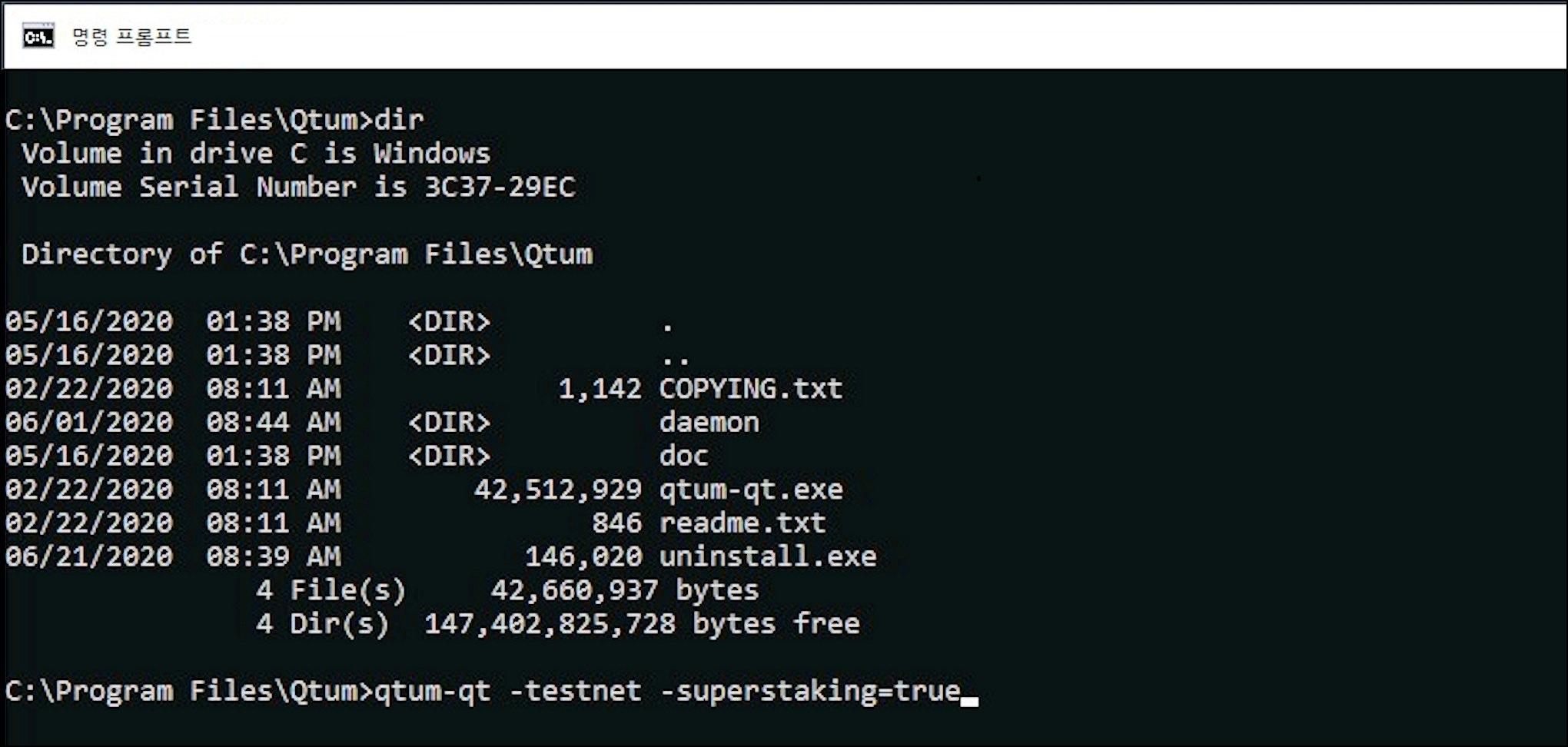 8  Windows Command Line Launch - ko
