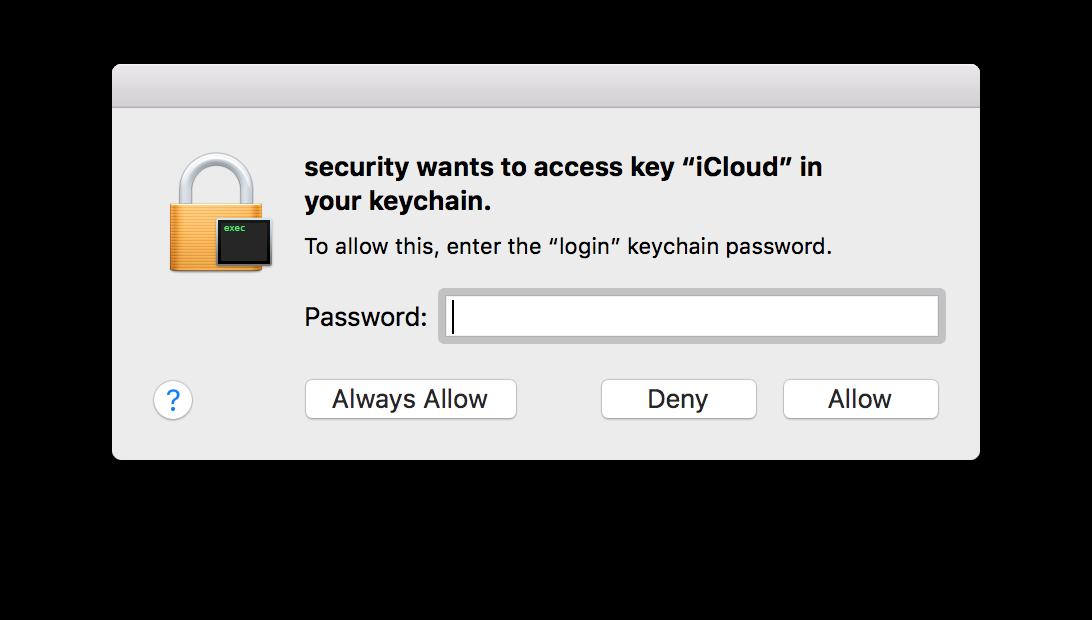 iCloudKey_keyPrompt