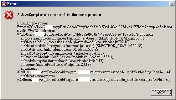 node-serialport - Bountysource