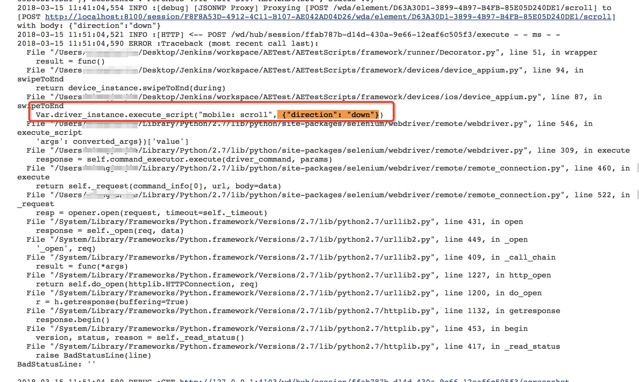 Appium 1 7 2 + iOS 模拟器,在滑动屏幕到底部时报错,偶现