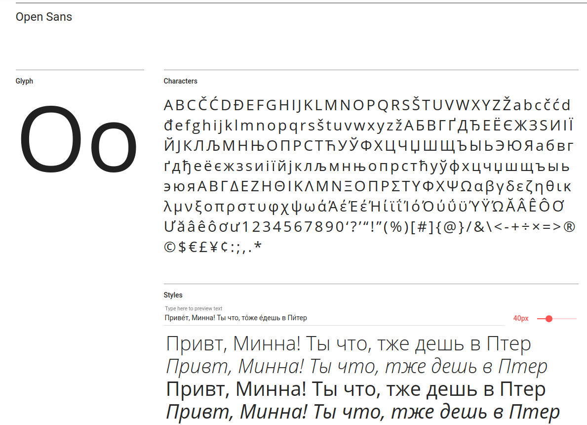 Diacritics · Issue #1702 · google/fonts · GitHub