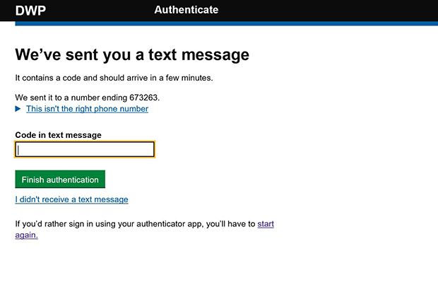 3a -text-message-authentication-HR