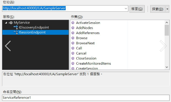 An example of how to use OPC UA in WCF service · Issue #165