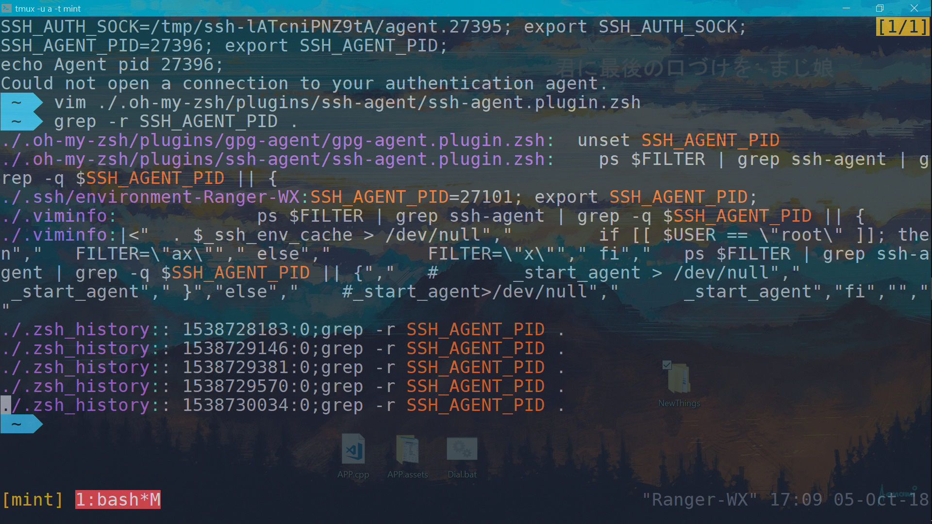 Oh-my-zsh & tmux outputting unexpected messages · Issue
