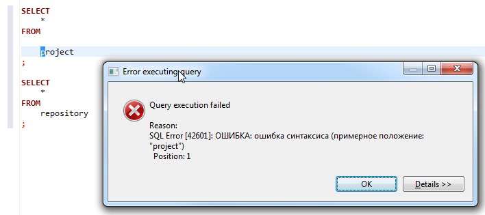 SQL Editor - Multiple query - Separator is