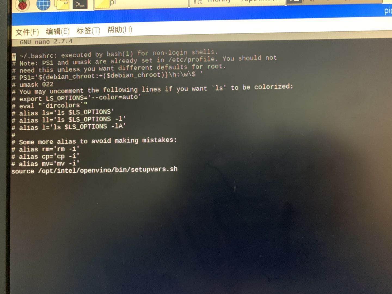 ImportError: No module named 'openvino' · Issue #33