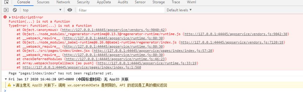 error image