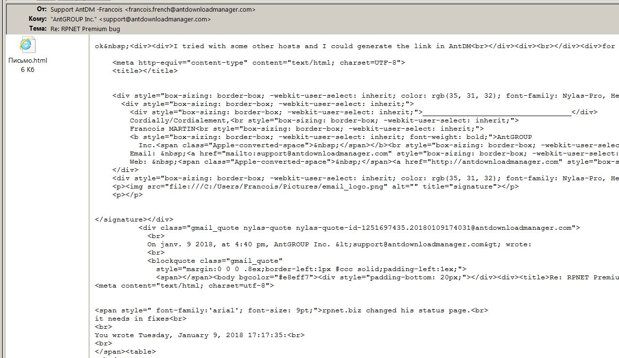 The Bat  displaying messages HTML view / HTML code · Issue 20 ...
