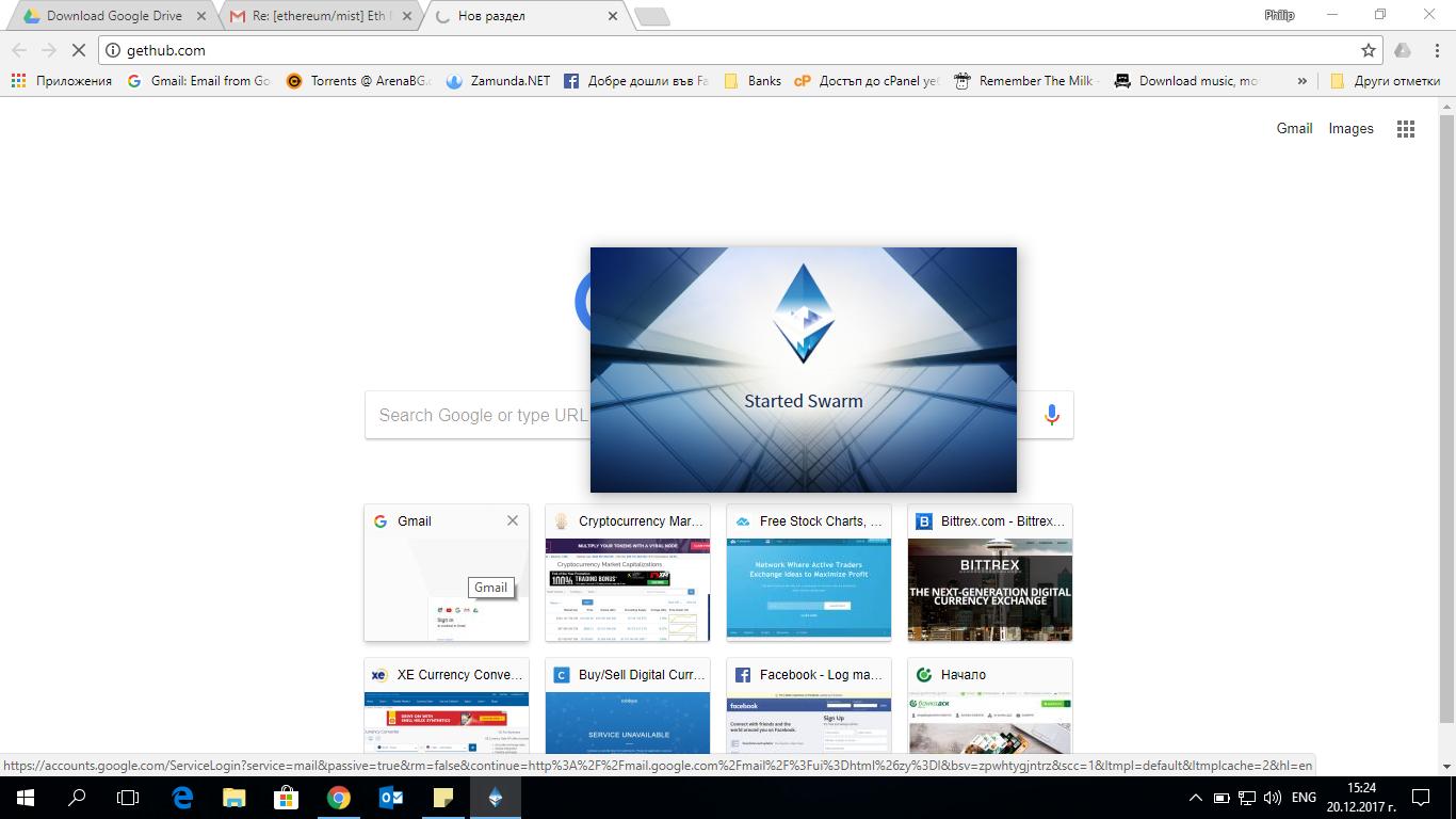 cryptocurrency ticker desktop