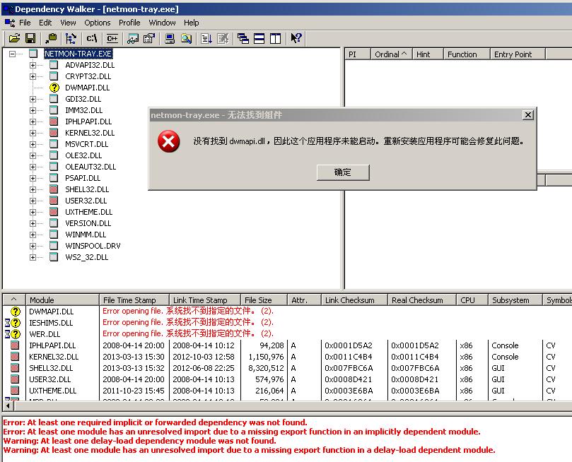 i686-w64-mingw32 static build target missing dwmapi dll