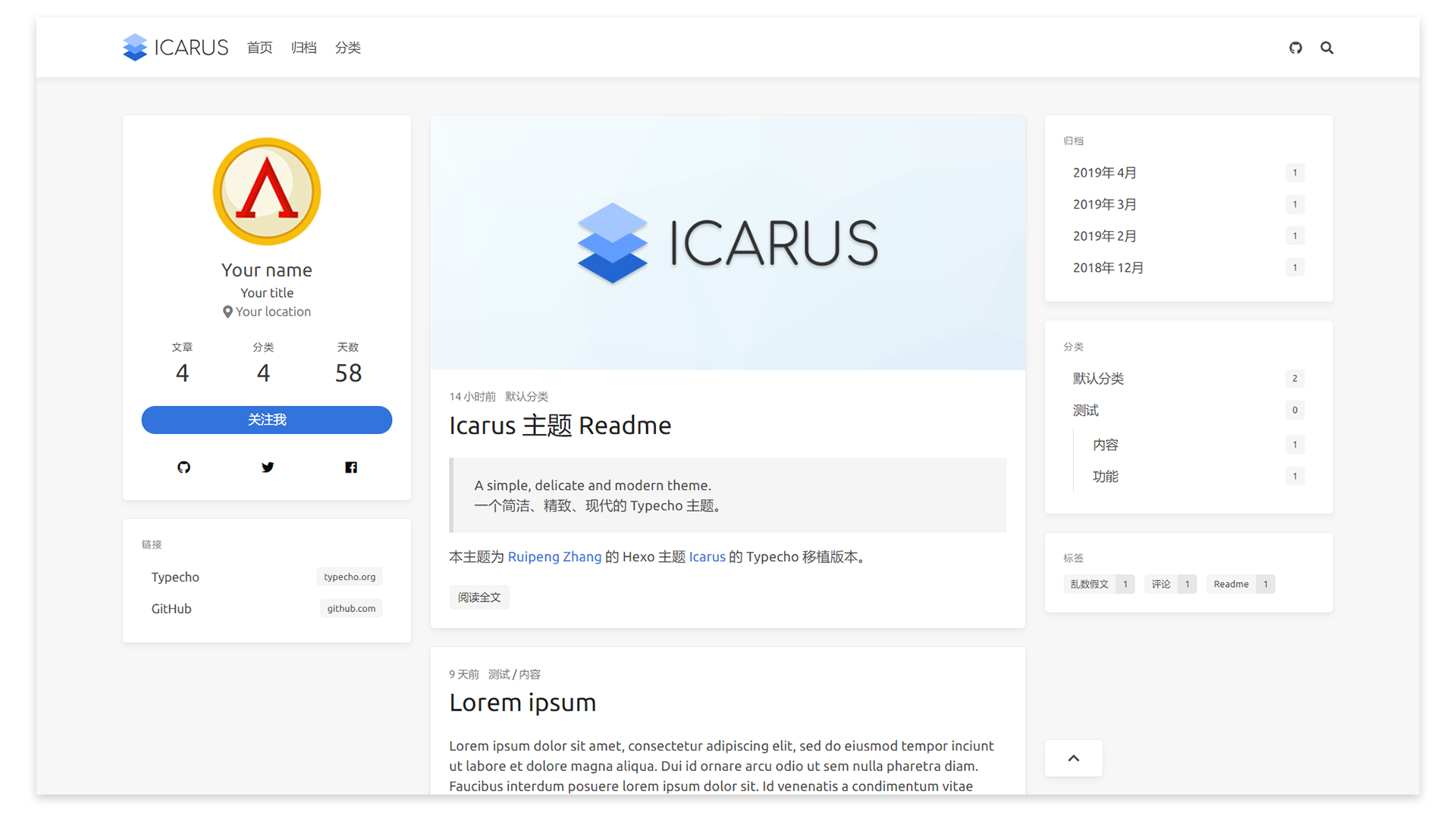 Icarus Preview