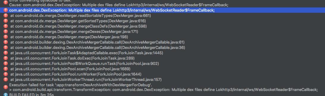 Android code conflict · Issue #2216 · jitsi/jitsi-meet · GitHub