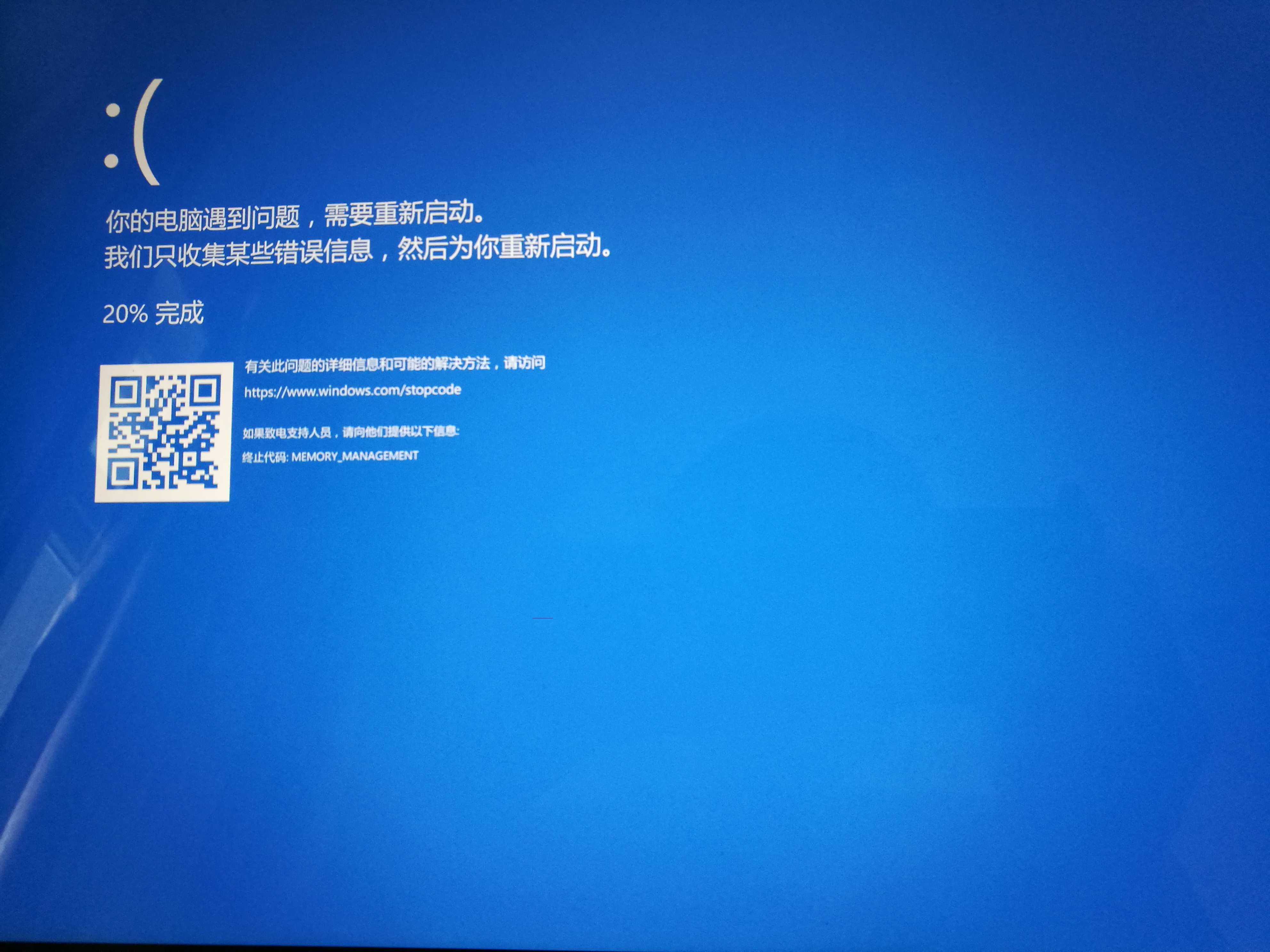 haxm causes win10 1804 bsod when i shutting down my computer issue