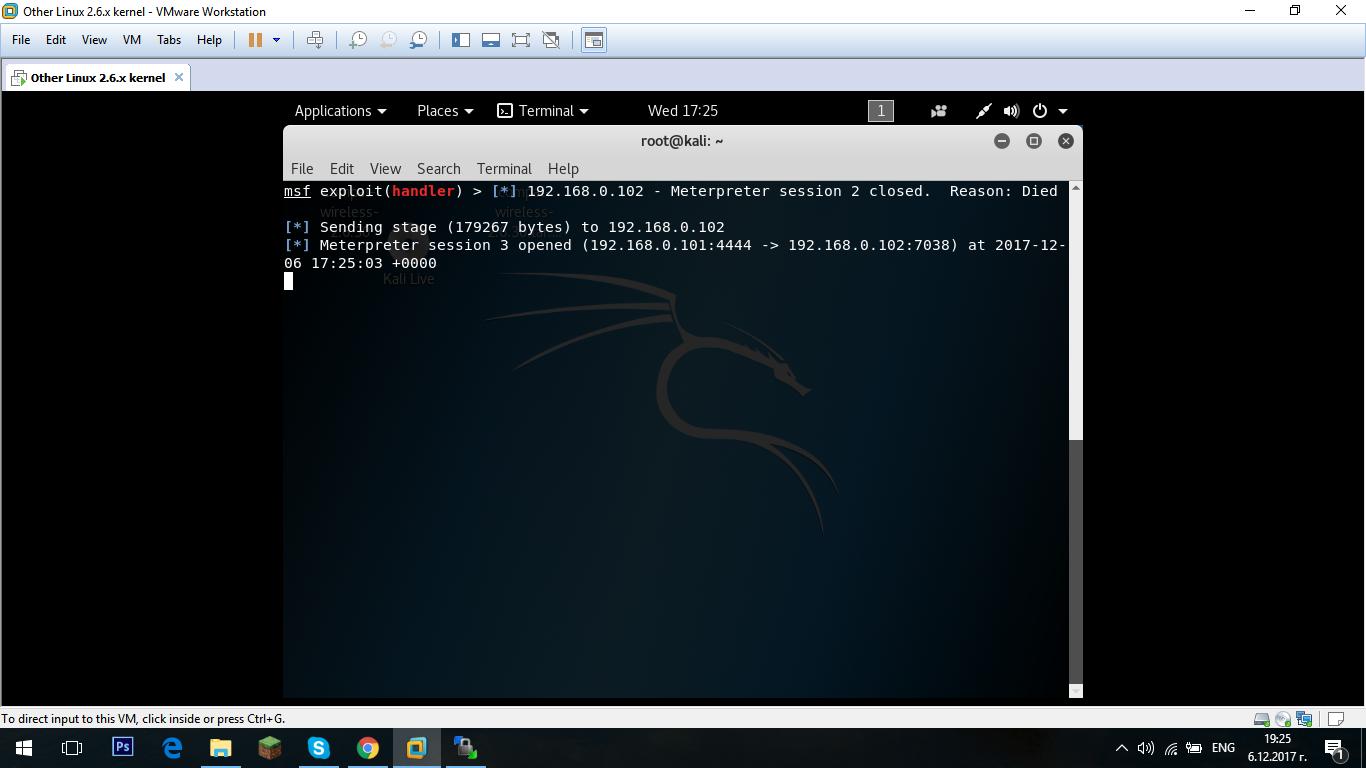 exploit/multi/handler always runs as a job · Issue #8982 · rapid7