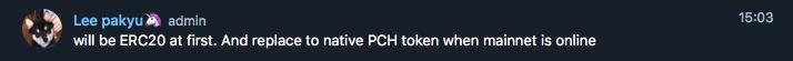 pchain-erc20