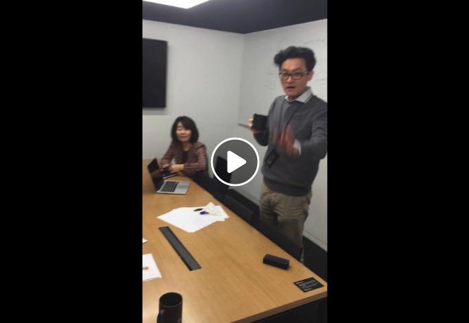 edenchain-video-office