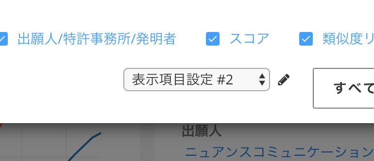 multi_show_setting
