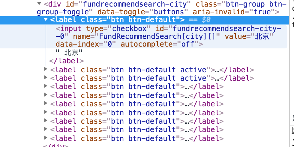 yii activeForm js getValue error for checkbox · Issue #16916