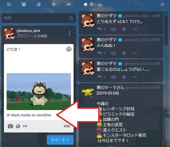 nsfw-button-text