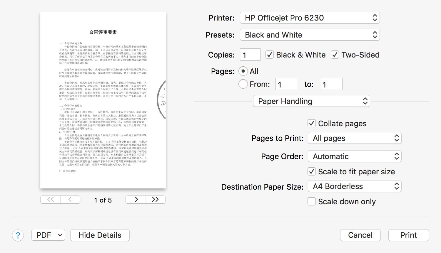 how to custom pagesize with borderless print · Issue #5158