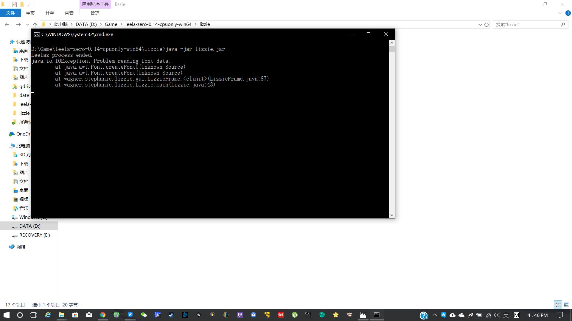 Can not open lizzie jar · Issue #195 · featurecat/lizzie · GitHub
