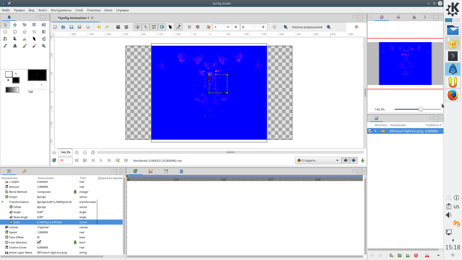 synfig-import1