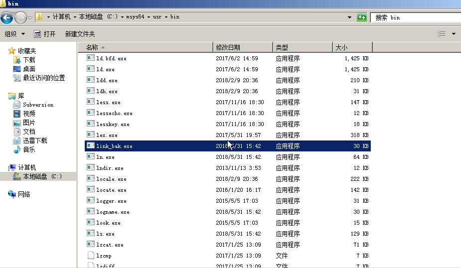 Windows下载编译FFmpeg动态库指北| BeYoung