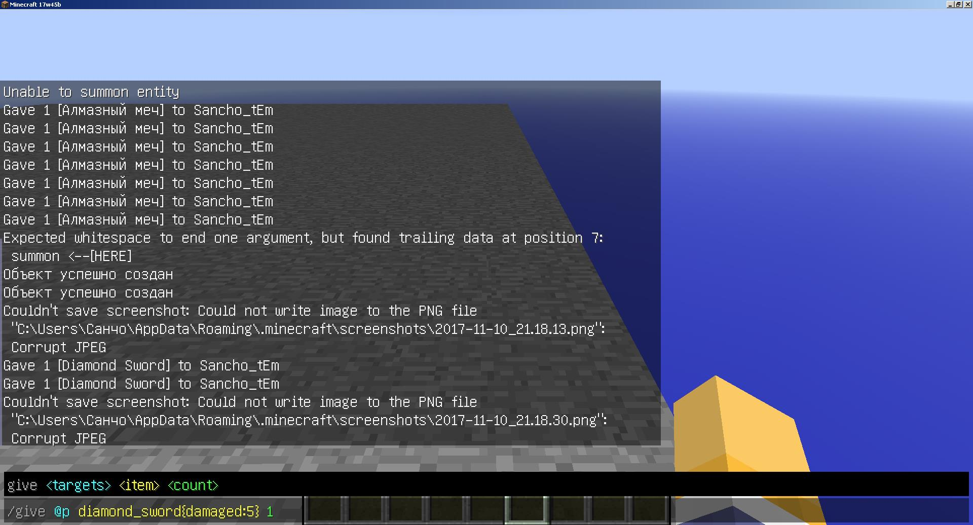 Minecraft Java Edition 1.13 changes · GitHub