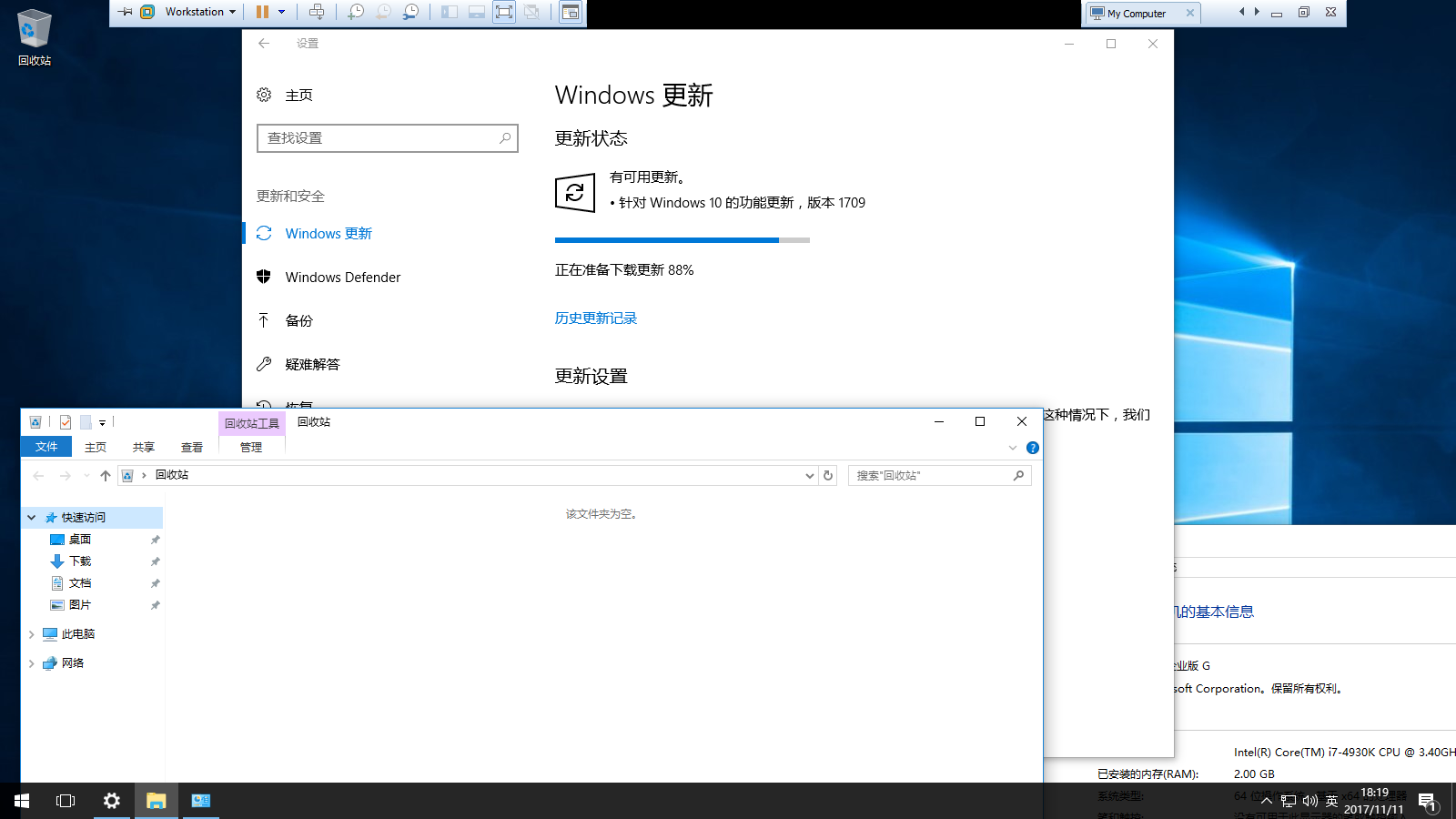 How To Create Windows 10 China Government Edition