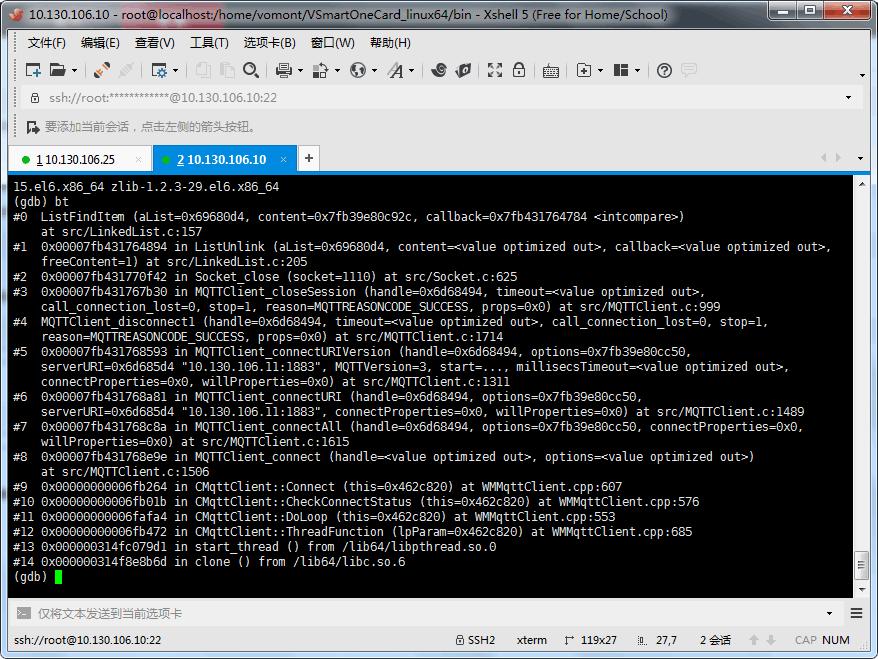 crashed at LinkedList c:157 on centos6 7 x64 · Issue #671